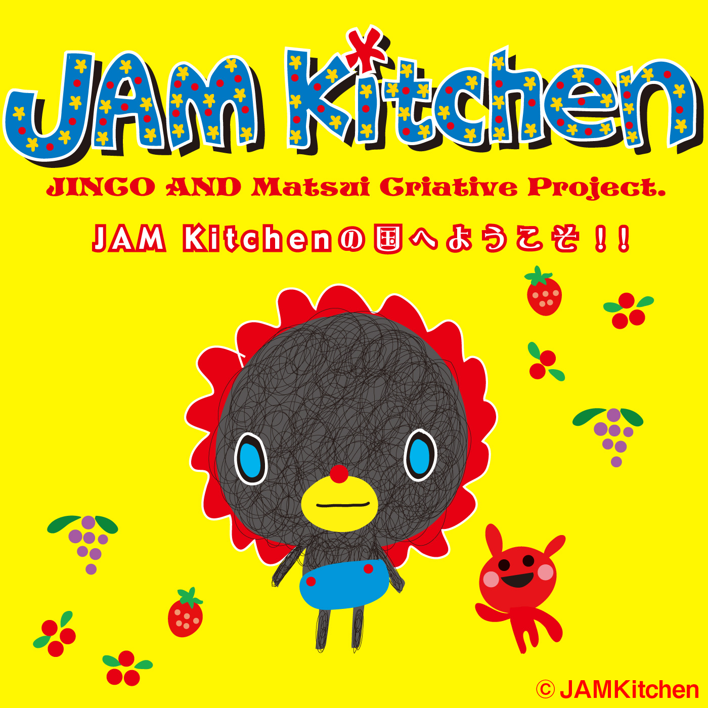 JAM-Kitchen放送局