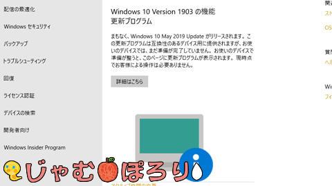 blogkiji190623.jpg
