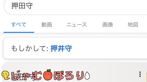 blogkiji190708.jpg