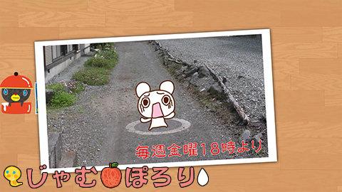 porori210701.jpg