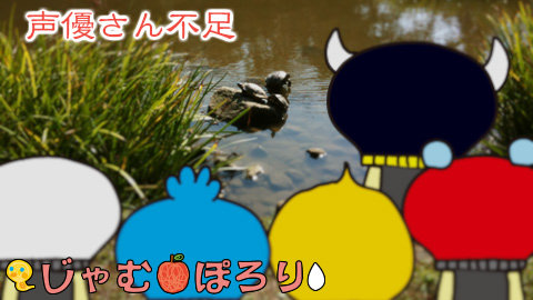 porori210909.jpg