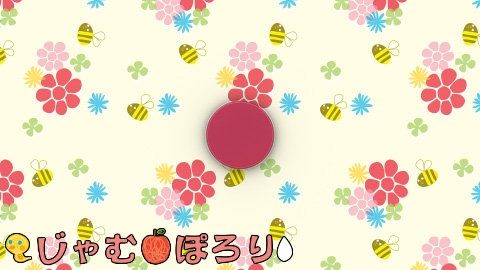 porori210917.jpg