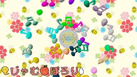 porori210920.jpg